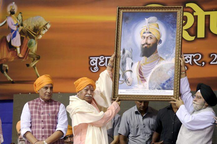 Guru Gobind Singh.