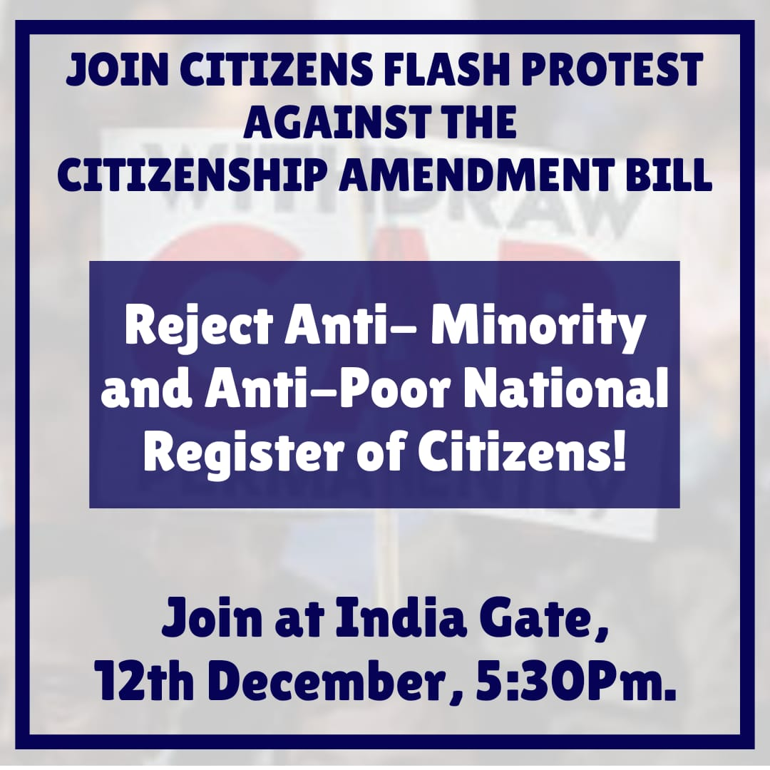 Join at India