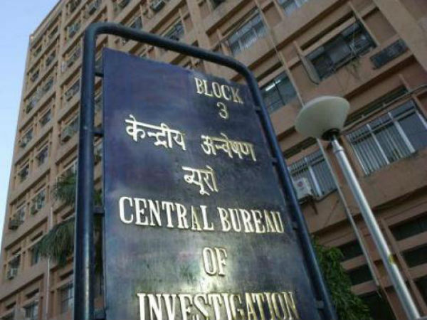 CBI registers six cases against Winsom and Forever promoters for bank loan fraud