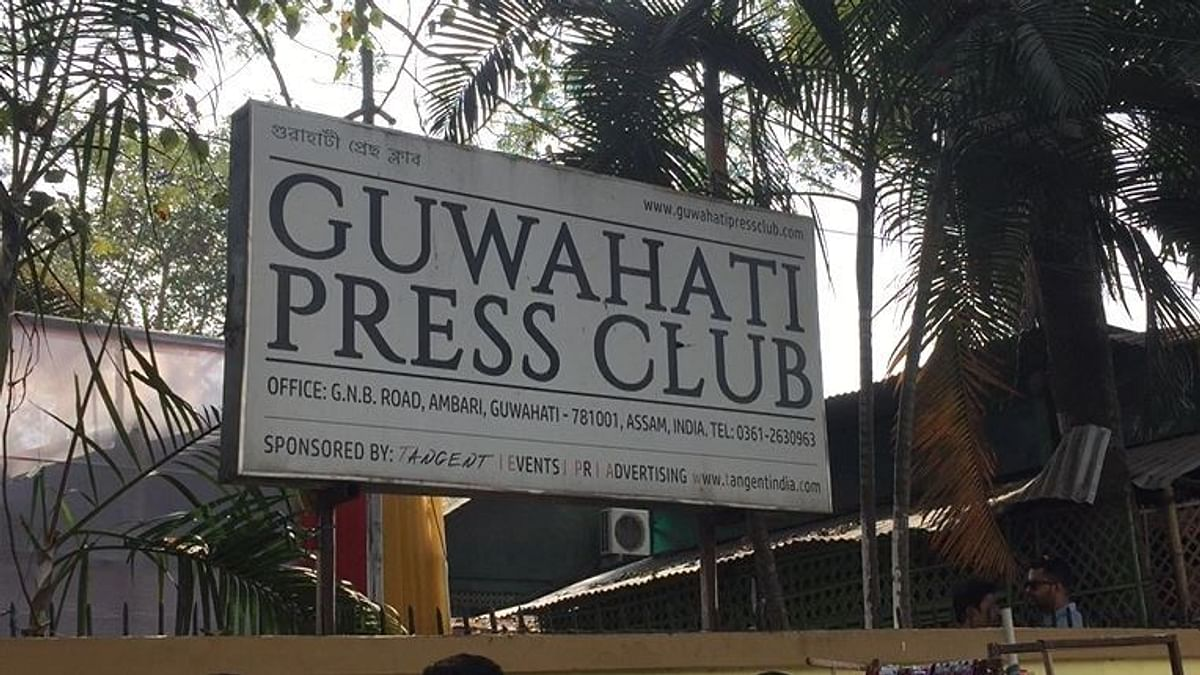 Guwahati press clucb