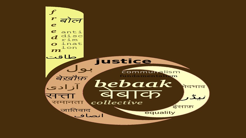A Bebaak Collective report