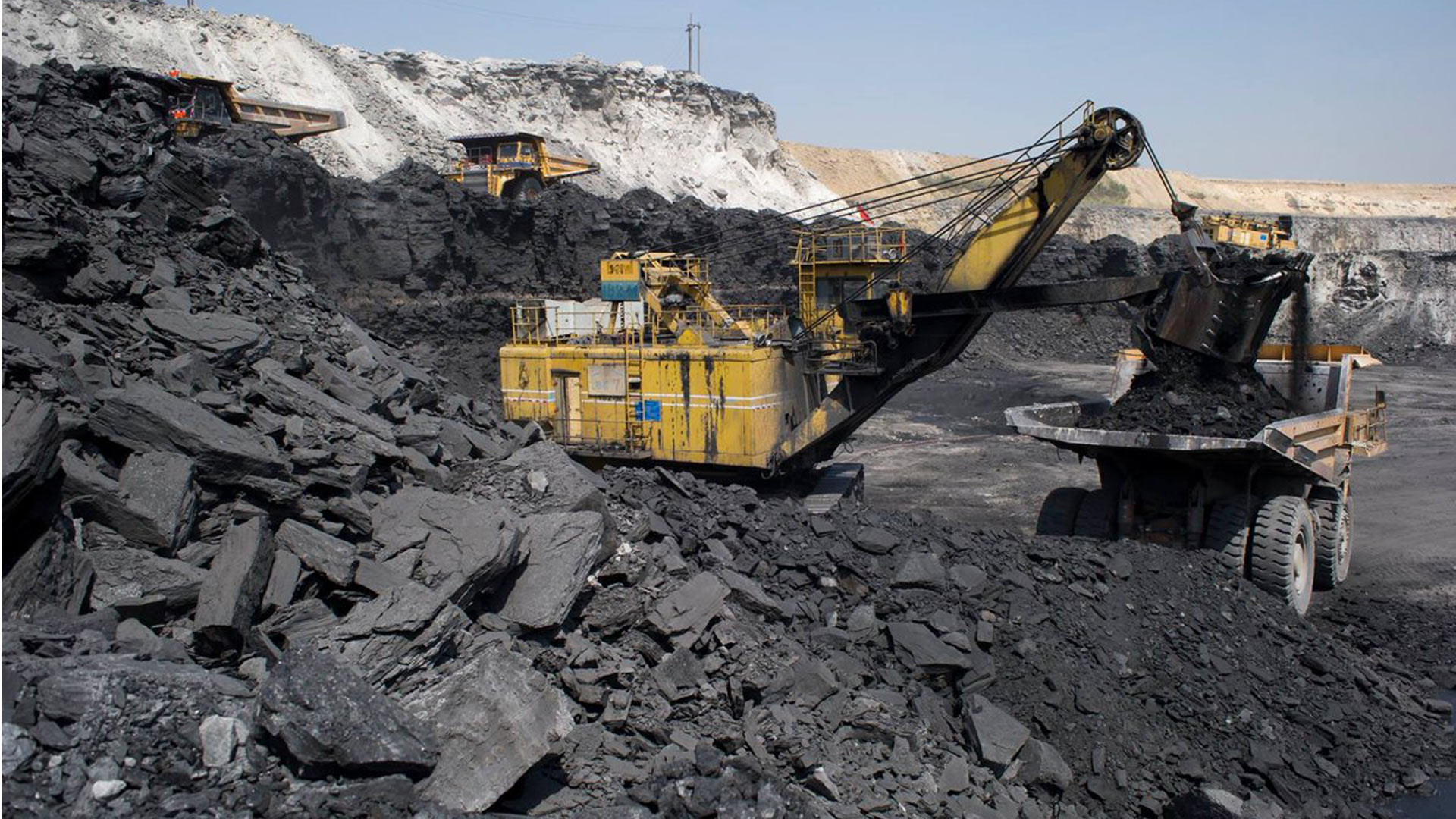 Auction for Mining in 20 Coal Blocks