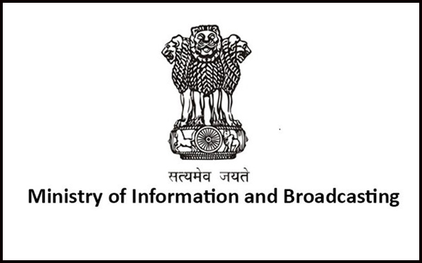 Ministry of Information and Broadcasting (I&B)