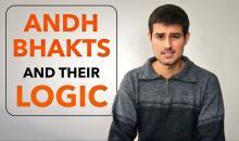 Andh Bhakt