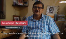Bansa Gopal Chowdhury
