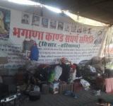 Dalits of Bhagana, Jats, Haryana High court