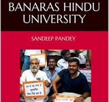 Banaras Hindu University, RSS