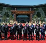 OBOR Summit, Silk Road, India China,
