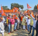 Ayodhya Mobilisation