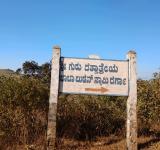Baba Boudhangiri
