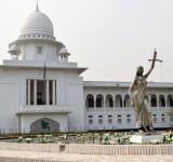 Supreme court of Bangladesh