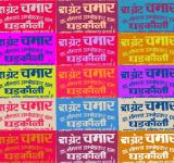 Caste Slur