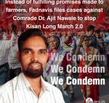 Dr Anil Navle, AIKS