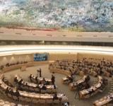 HRC, UN