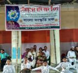 Hindu-Muslims tie Rakhi to each other