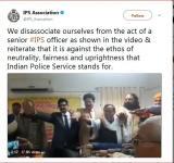 IPS Association-Neutrality