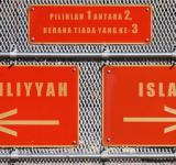 Jahiliyyah