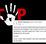 Withdraw FIR against journalist/cartoonist Swathi Vadlamudi