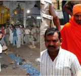 ajmer Blast Convicts