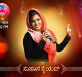 Muslim girl trolled for singing bhajan on reality show in Karnataka