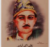 Nazeer Akbarabadi