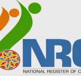 NRC, CJP