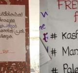 Sedition, Kasmir, Student arrest