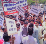 Jaipur Protest, Pehlu Khan Lynching