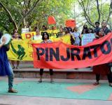 Pinjra Tod