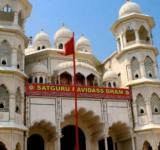 Ravidas temple
