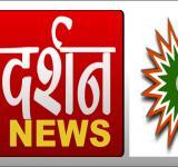 sudarshan TV