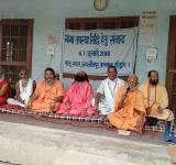 Swami Gyan Swaroop