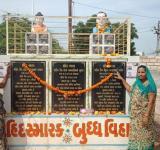 Thangad dalit killings