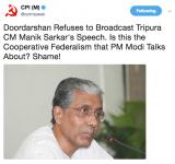 Tripura August 15, 2017