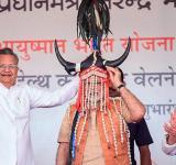 BJP Election Campaign
