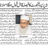 Wali rehmani