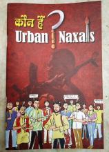 Urban naxals
