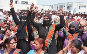 Bihar Muslims
