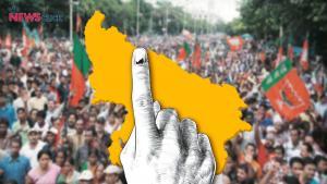 BJP UP
