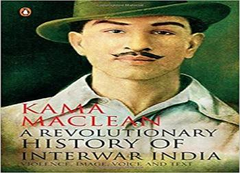 Bhagat Singh, Assembly Bombing of 1929